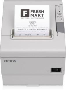 Epson TM-T88V, USB, RS232, hellgrau - C31CA85032